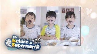 Ta-da! Here are Dae Han, Min Gook, and Man Se!! [The Return of Superman Ep 250]