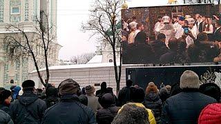 Київ Різдвяна молитва Томос Наживо Іван Проценко