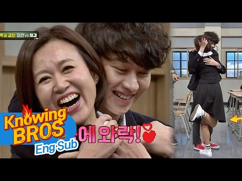 Misun was Heechul's first love?! -'Knowing Bros' Ep.60