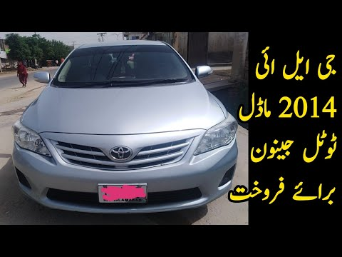 Toyota Corolla Gli 2014 Model || 5 July 2020 || For Sale || Genium Car