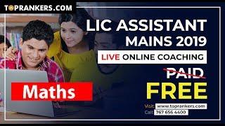 Lic Assistant Mains | LIC Maths By Rahul Sir