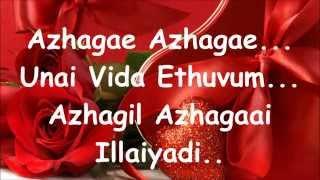 3 - Kanazhaga Lyrics