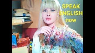 Урок Английского 5