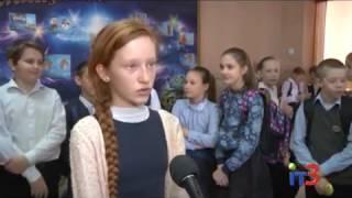 С четверга у школьников Черноморска начинаются весенние каникулы