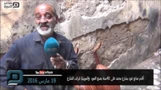 مصر العربية | أقدم صانع عود بشارع محمد على :40سنة بصنع العود  والموبيليا غرقت الشارع
