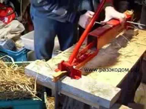 Press. Пресс для топливных брикетов (солома, опилка, торф и тд .