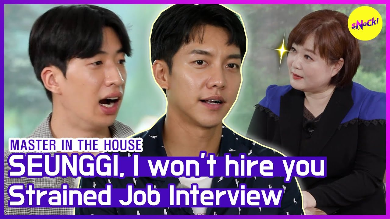 [HOT CLIPS] [MASTER IN THE HOUSE ] SEUNGGI and SEHYUNG rejected from a job interview? Why? (ENG SUB)