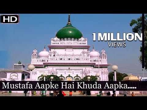 Mustafa Aapke Hai Khuda Aapka | Waris Piya dargah | Qawwali | HD | Video | Deewan-E-Waris