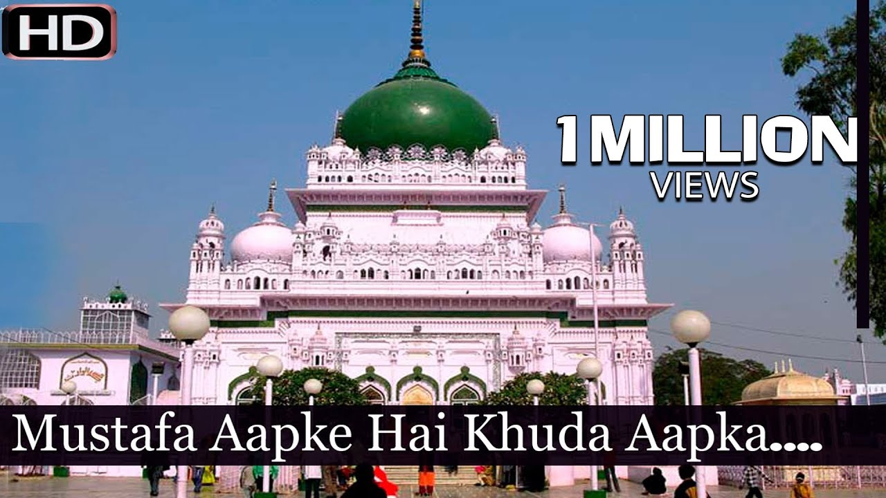 Masha Allah Hd Wallpaper Mustafa Aapke Hai Khuda Aapka Waris Piya Dargah