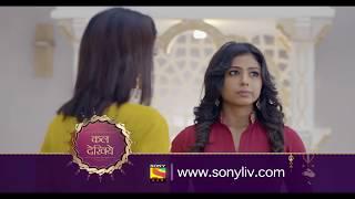 Kuch Rang Pyar Ke Aise Bhi - कुछ रंग प्यार के ऐसे भी - Episode 364 - Coming Up Next
