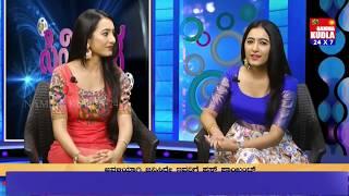 Cinikudla with Advithi Shetty Ashvithi Shetty Ep1
