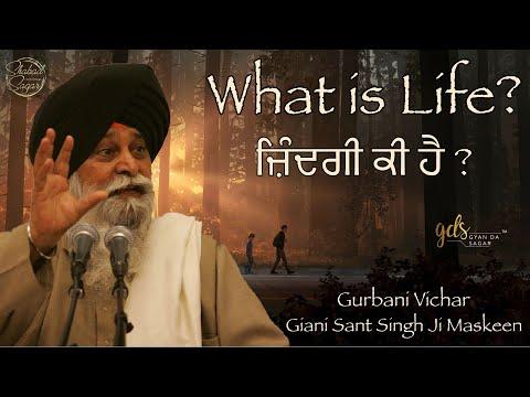 Zindagi Ki Hai? ~ What Is Life? | Maskeen Ji Katha | Full HD | Gyan Da Sagar
