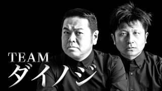 テイラー・バートン~奪われた秘宝~》 日時:2015年8月18日(水)~23...