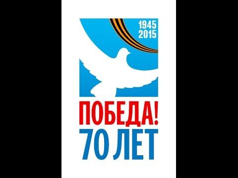 победы к рисунок летию голубь 70