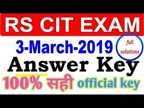 3 march rscit exam answer key // rkcl 3 march exam Answer key // rscit answer key pdf