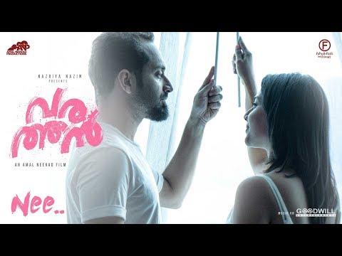 Nee | Varathan | Lyric Video | Fahadh Faasil | Amal Neerad | Sushin Shyam | Nazriya Nazim | ANP&FFF