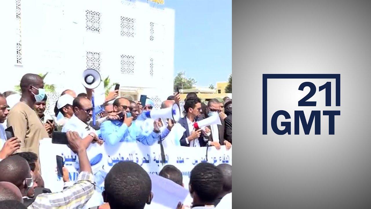 استمرار إضراب المعلمين عن التدريس لليوم الثالث في موريتانيا