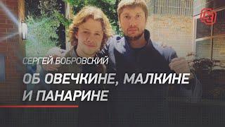 любица Кучерова интервью