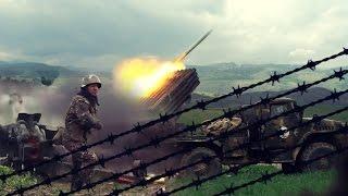Нагорный Карабах: 4 дня войны. Апрель, 2016 г.