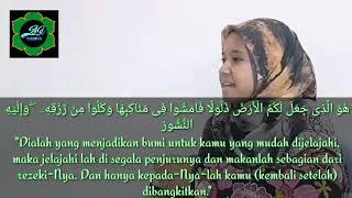 Download lagu Masyaallah😍🌹!!!suaranya eneng aina bagus banget anak didik ustadz fahmi tadabur al-mulk