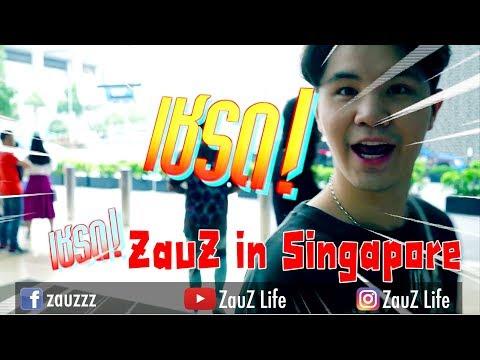 ZauZ Vlog EP.8 ZauZ in Singapore