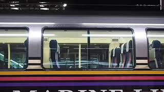 JR四国5000系電車【座席方向転換・グリーン席】