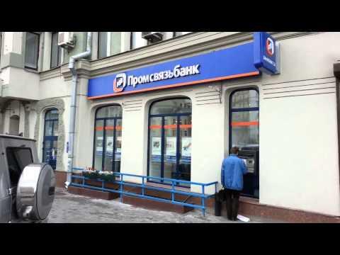 Кредит наличными   Банк Русский Стандарт в Москве