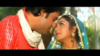 Na Der Kar Tu Raja (Bhojpuri Video song) Gawanwa Le Ja Raja Ji