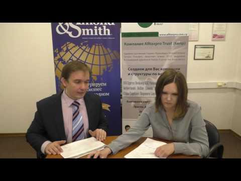 Налогообложение нерезидентов в РФ: подтверждение фактического права на доход