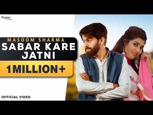 Sabar Kare Jatni - Masoom Sharma, Sonika Singh | Latest Haryanvi Songs Haryanavi 2019