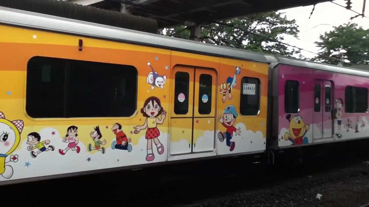 doraemon train