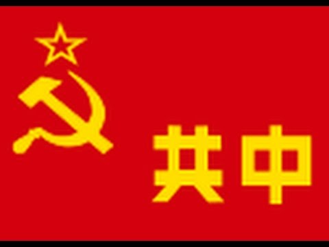 The Guangzhou Uprising and The Jiangxi-Fujian Soviet