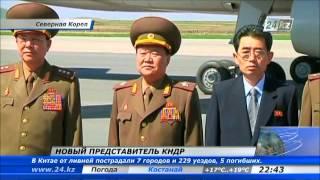 Северная Корея отправила посланника в Китай