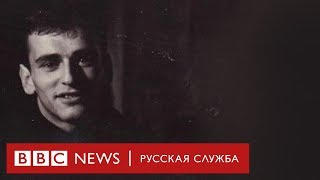 Ефим Славинский читает отрывок из повести «Москва-Петушки» | Архив Би-би-си