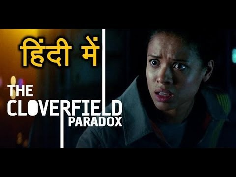 The Cloverfield Paradox (2018) Explained in Hindi including the Ending