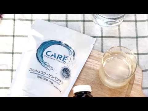 C - Care Collagen