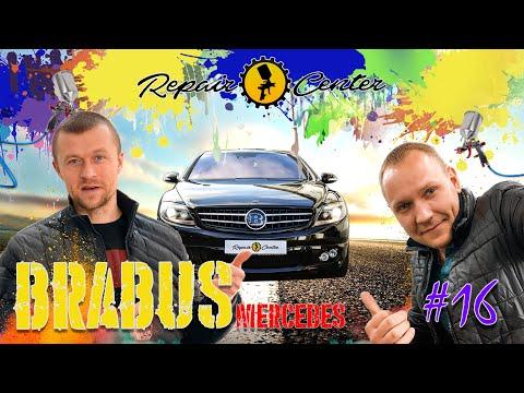 Красим капот и бампер на Mercedes-Benz CL W216 | Repair Center | Выпуск 16