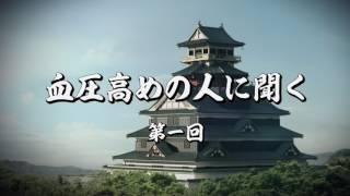 5作目となる人気の歴史シリーズ! 今回は黒澤明監督作品の「赤ひげ先生...