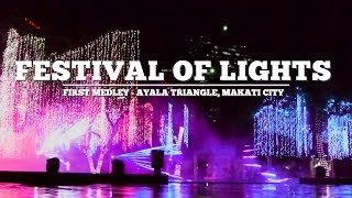 Christmas Festival of Lights 2017 [First Medley] - Ayala Triangle