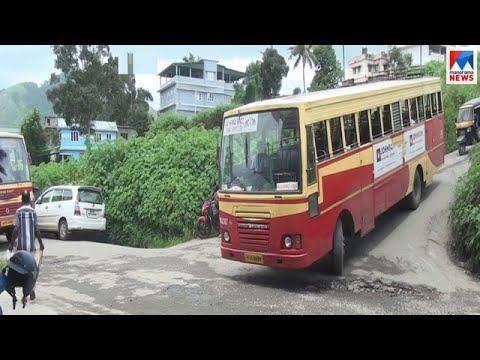 ഇടുക്കി കട്ടപ്പന കുന്ദളംപാറ റോഡ് പൊട്ടിപ്പൊളിഞ്ഞു | Idukki Kattappana road