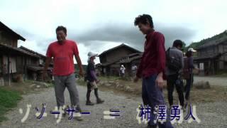 【放送は終了いたしました】 秘蔵メイキング映像第8弾!! http://www.t...