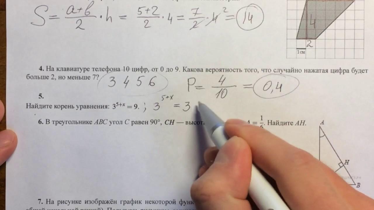 Решу задачи егэ по математике деньги кредит задачи решения