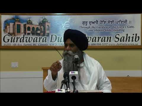 Katha Salok Mohalla Nauva Part 3 Bhai Pinderpal Singh Ji