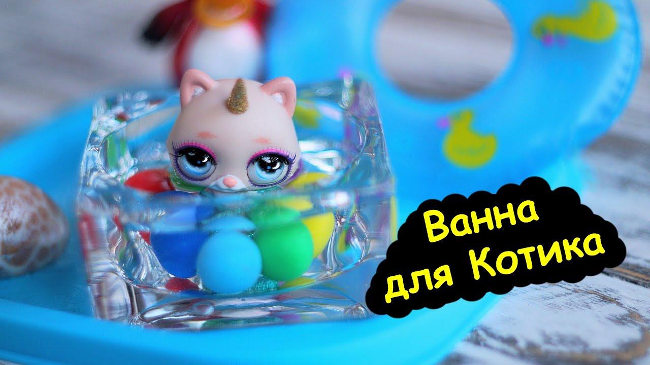 Мультик с ПОДПИСЧИКАМИ /Пупси Слайм Сюрприз Единорог Котик ...