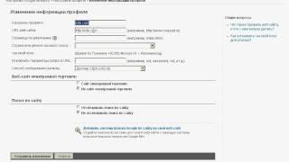 Добавление дополнительного профиля в Google Analytics (5/12)