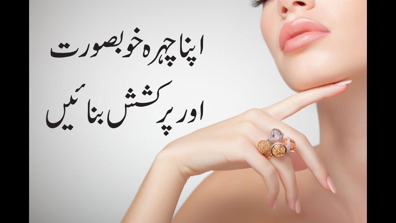 súlycsökkentő tippek: sah nazir)