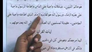 Arabi Grammar Lecture 26 Part 04عربی  گرامر کلاسس