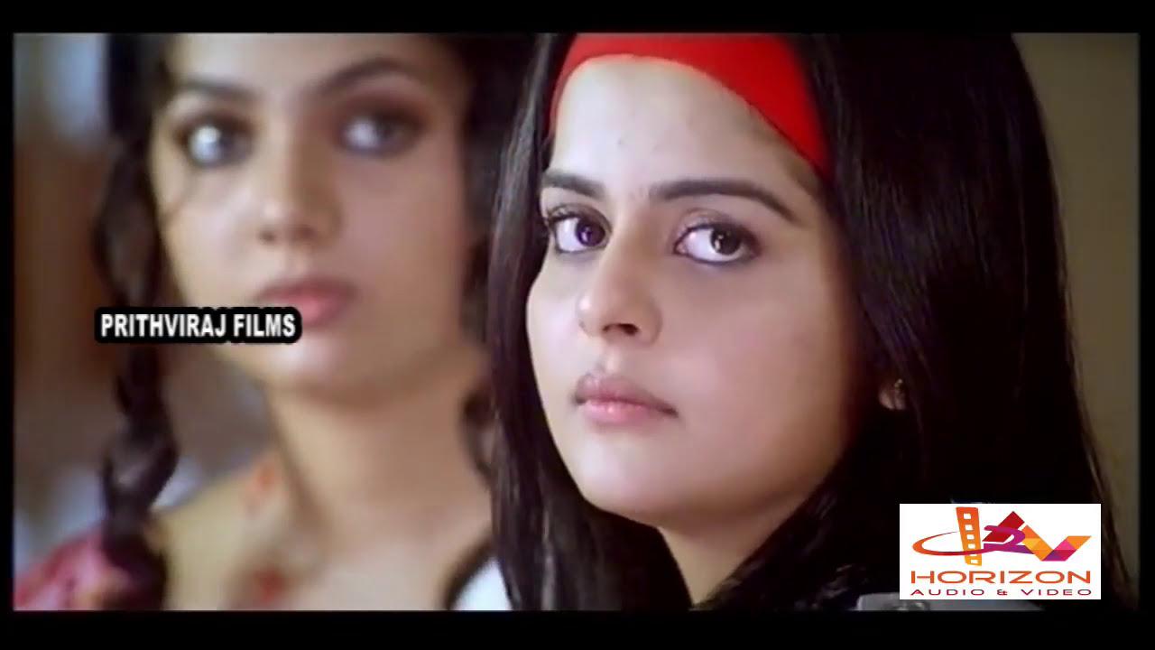 Download Malayalam Movie Comedy Scene  | Malayalam Super Hit Comsedy Scene