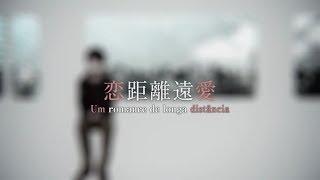 [Anime Corner] DECO*27 - Renkyori Enai [PT-BR]