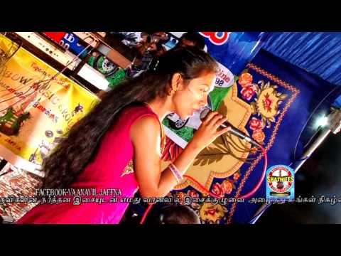 Jaffna Music Band Vaanavil- Siddukuruvi Muththam Koduththu